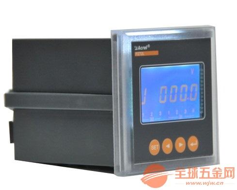 數顯電壓表單相電壓表PZ72L-av/K