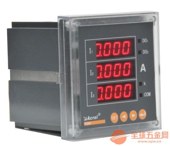 安科瑞數顯電流表PZ96-AI3/J