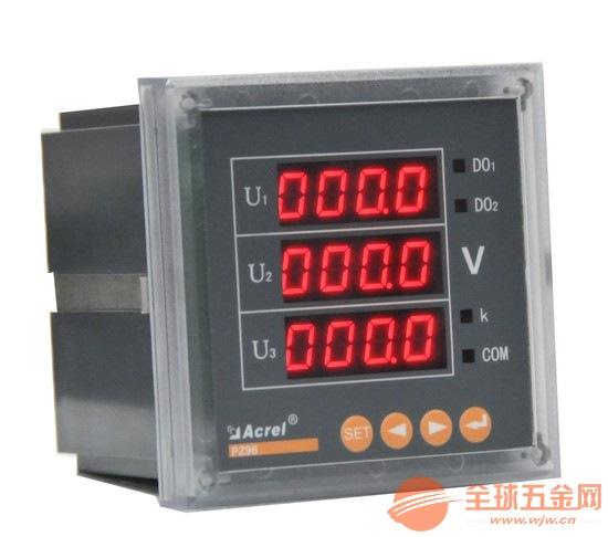 安科瑞數顯電流表PZ96-av3/K