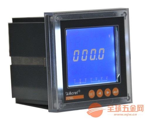 安科瑞數顯電流表PZ96L-av3/M