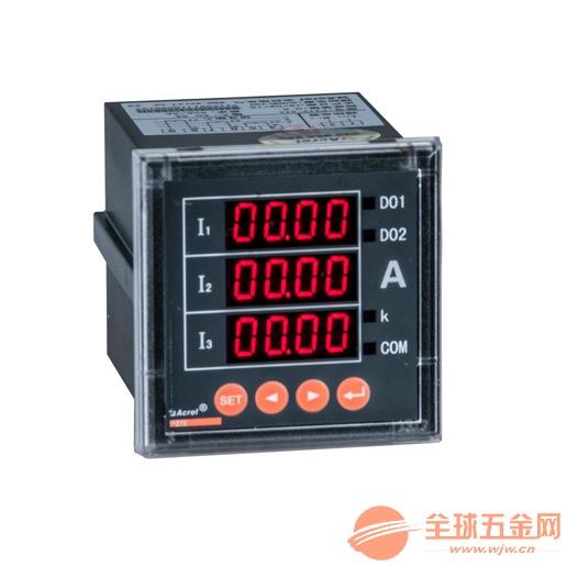安科瑞三相電流表 數顯電流表PZ72-AI3/M