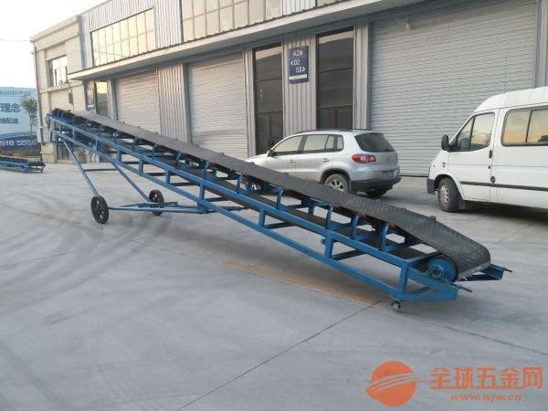移动型小麦大豆玉米输送机 倾斜带式爬坡装车输送机