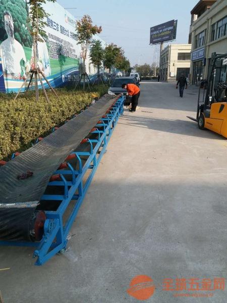 农用爬坡式皮带输送机 防滑高质量移动式传输机