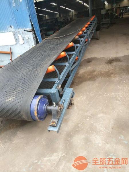 升降式包粮装车皮带机 散料打剁带式输送机 按需定制