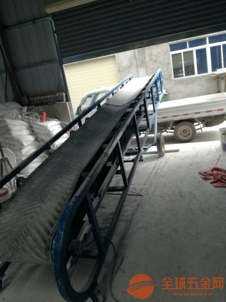 小麦装车输送机 水稻上料传送带 人字防滑皮带输送机