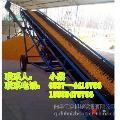 厂家直销 粮食装车输送机 玉米输送机 移动式输送机