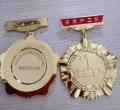 上海专业金属奖章制作纯铜纪念章订做队伍纪念章设计logo