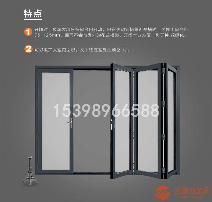 铜仁别墅折叠门 重型折叠门供应