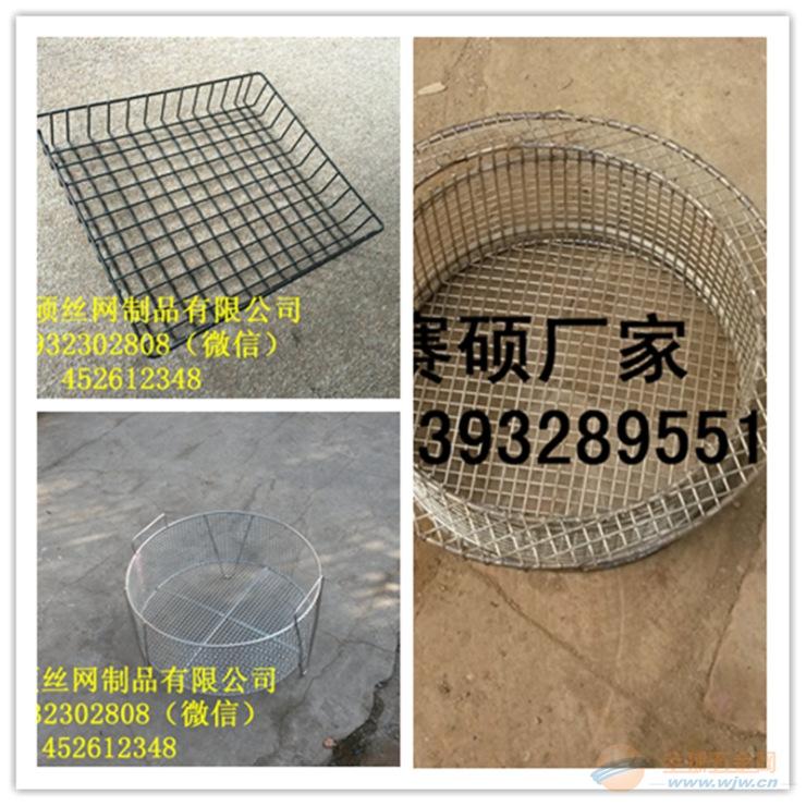 专业生产网筐网篮,各种规格可加工订做!