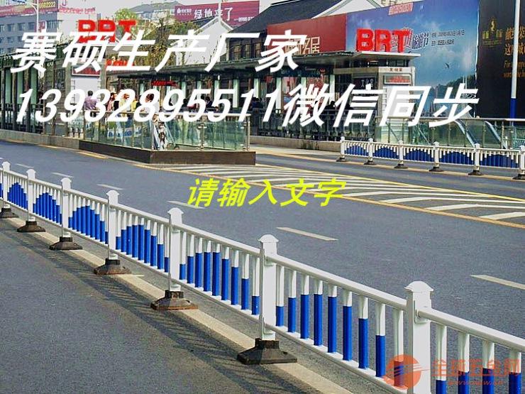 上海锌钢护栏网,小区围墙栏栅,铁艺护栏供应商