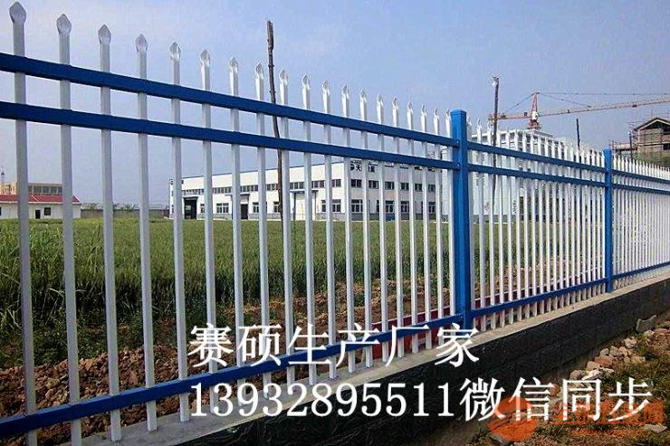 锌钢护栏 阳台护栏 草坪护栏 小区围墙蓝白色护栏