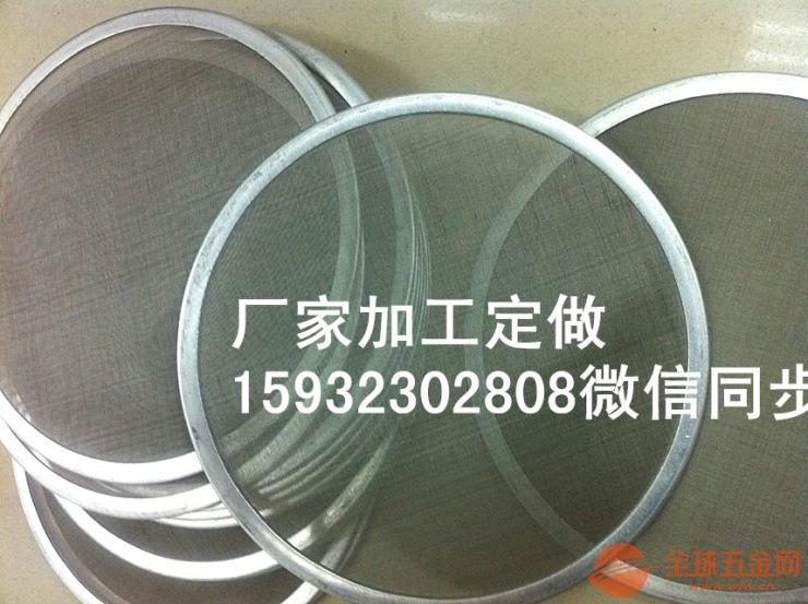专业生产蒙乃尔丝网400目/不锈钢丝网10-400目生产厂家