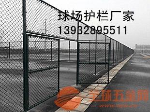 遵义专业生产锌钢护栏网,铁艺栅栏,pvc塑钢护栏网厂家供应