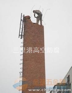 人工拆除锅炉烟筒专业公司【全国施工】-1360510