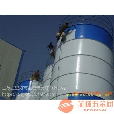 搅拌站料罐刷漆防腐专业公司-技术领先、品质保证