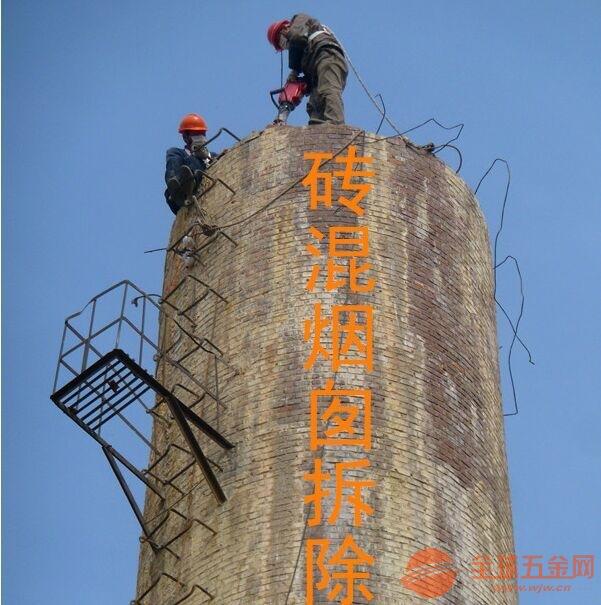 廊坊市锅炉烟囱拆除工程公司-技术领先、专业施工