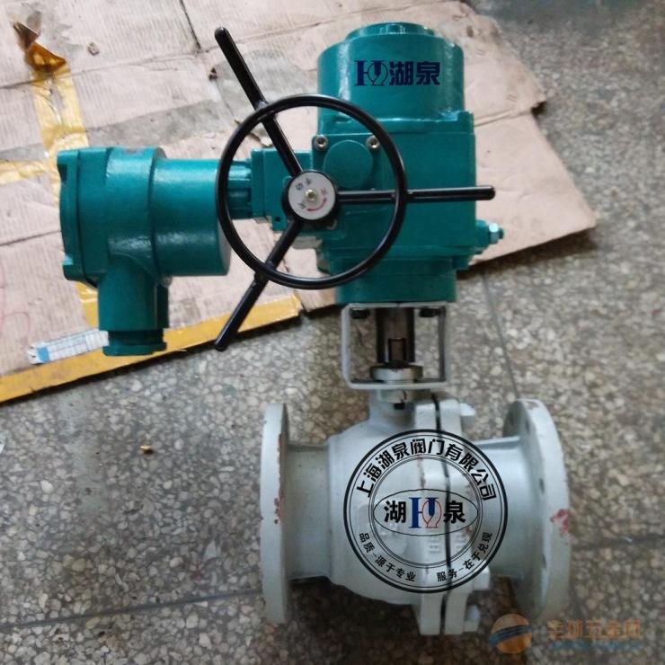 电动执行器-电动蝶阀-电动智能球阀-电动阀门-上海湖泉阀门厂