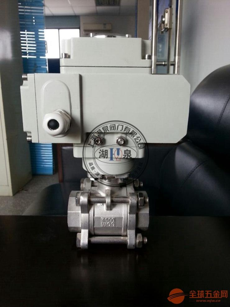 供应电动浮动式焊接固定球阀