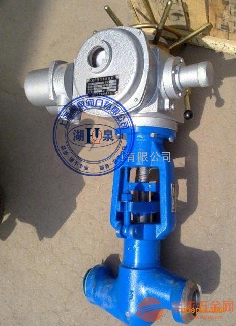 高温电动焊接截止阀