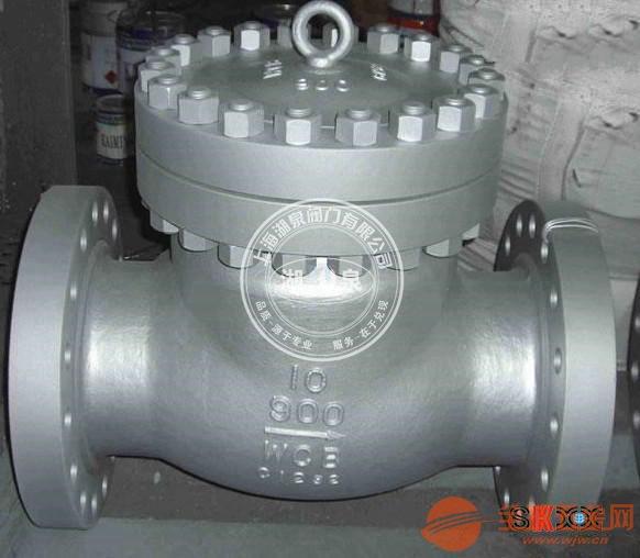 H44H-10C电动铸钢材质旋启式止回阀