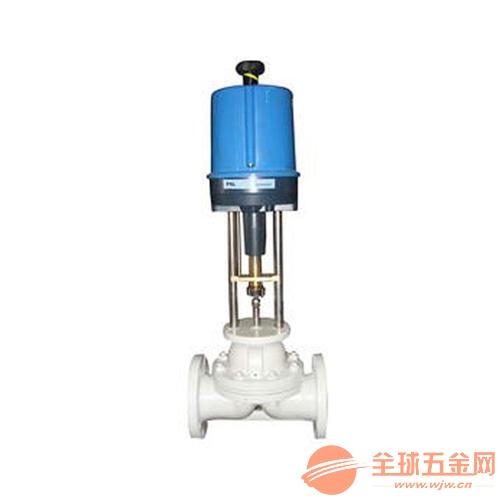 电动新型温度套筒调节阀生产厂家