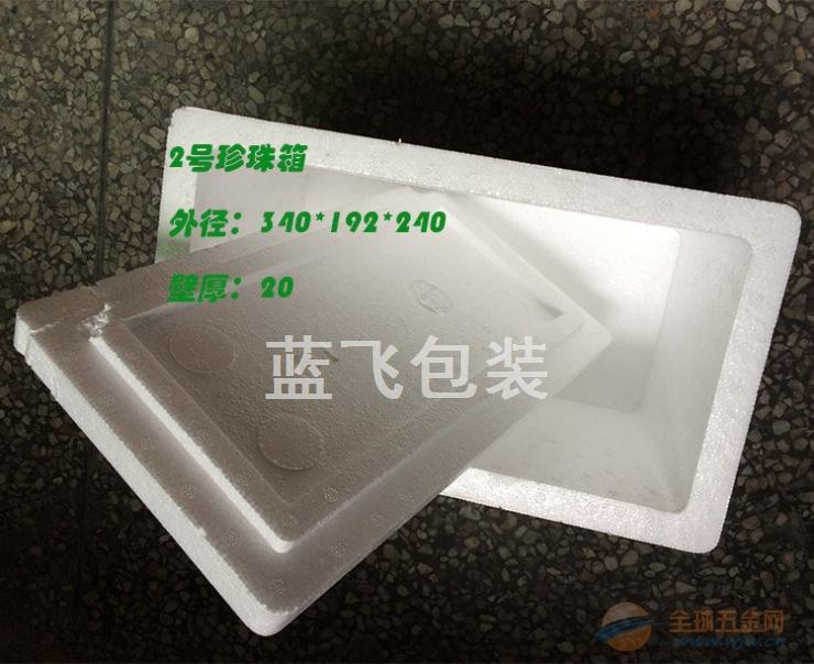 龍華泡沫盒 廣州泡沫箱 觀蘭紅酒盒 石巖奶粉箱