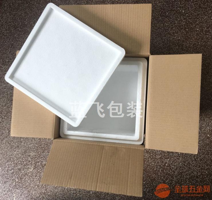 樱桃箱鸡蛋盒海鲜箱10斤箱奶茶箱冰块箱虾箱肉箱15公斤箱