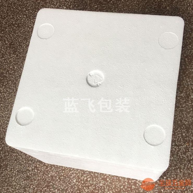 龍崗泡沫箱羅湖紅酒盒福田快遞盒