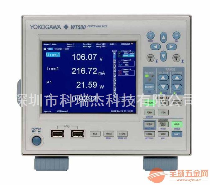 WT500功率分析仪 横河深莞惠唯一授权代理商 WT500