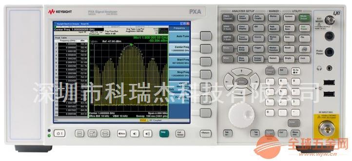 是德N9030A PXA 信号分析仪,3 Hz 至 50 GHz