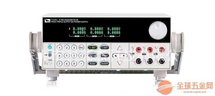 艾德克斯IT6382 高性能三路可编程直流电源 IT638230V/3