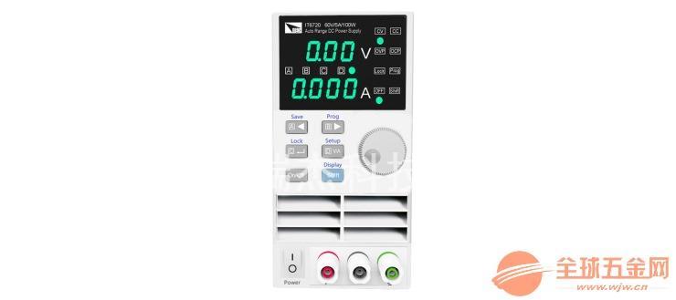 IT6722A/IT6726B 艾德克斯IT6700系列可编程直流电源