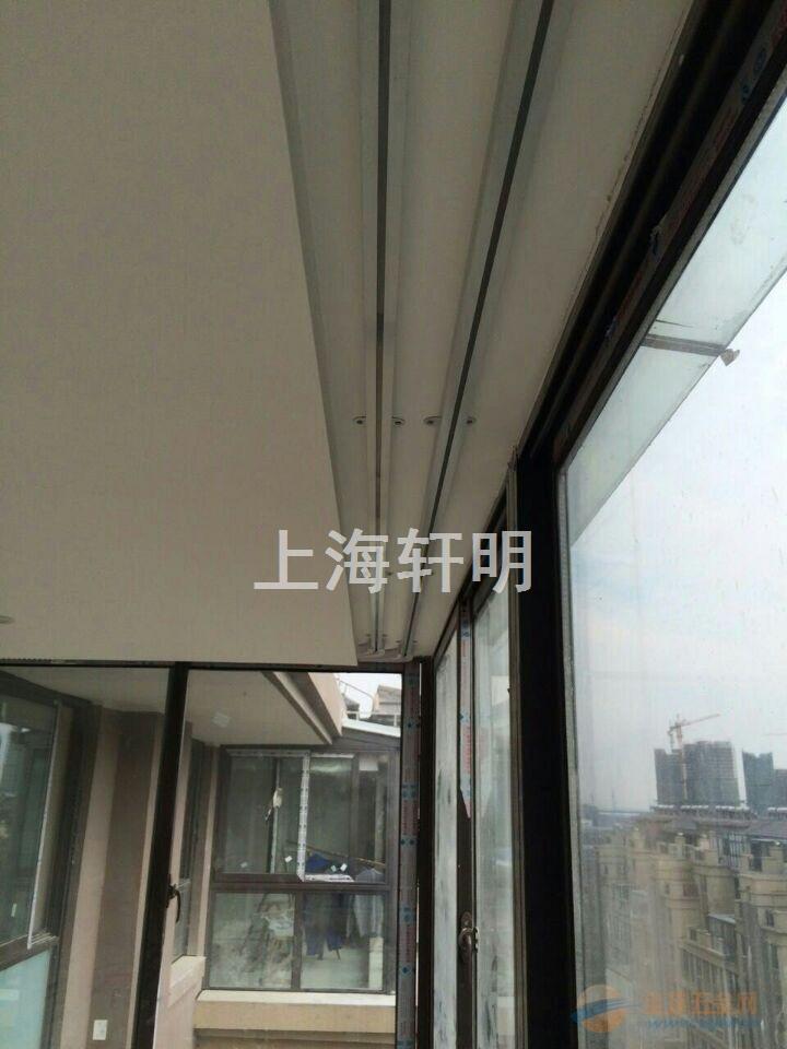 昆山张浦电动窗帘厂