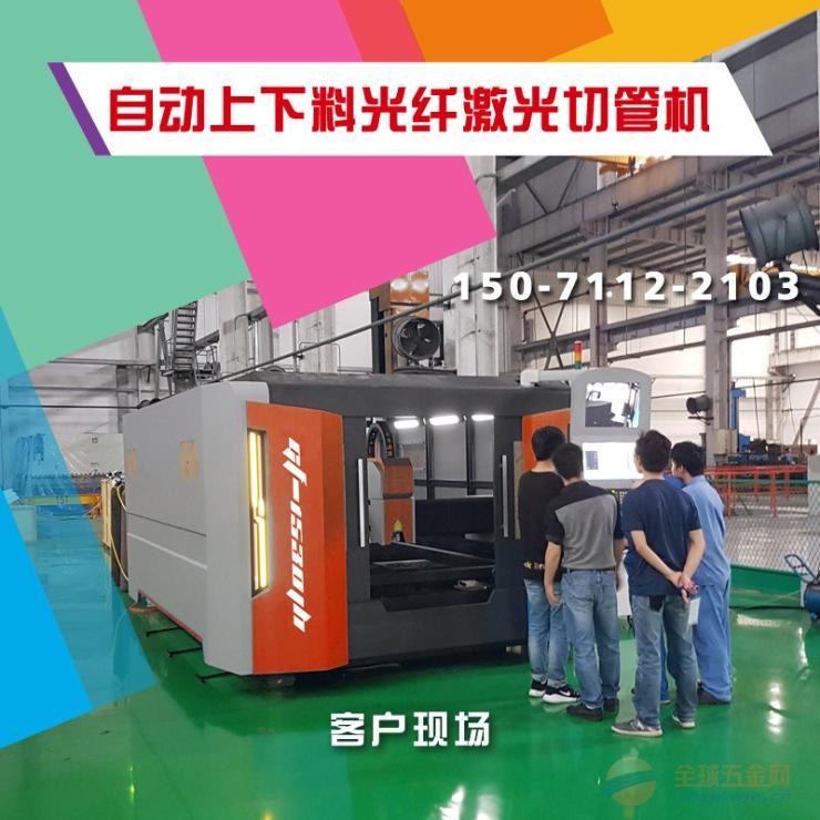 双交换台光纤激光切割机金运唯拓激光特供北京上海山东广东等地