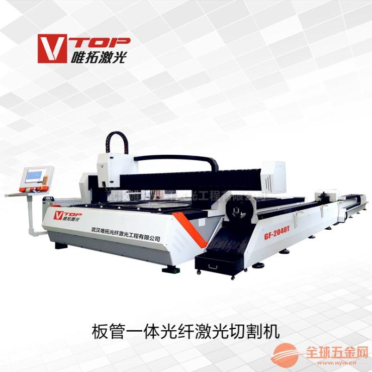GF-2040T板管一体光纤激光切割机 2*4米板 9米旋转台切管
