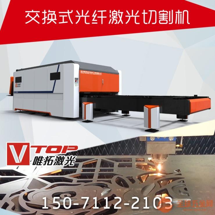 钣金加工激光机生产厂家 上门安装培训 光纤运行成本低