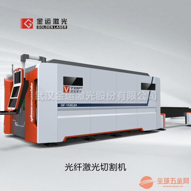 3000w激光切割机 自动爬坡式双平台交换上下料 1.5g加速度