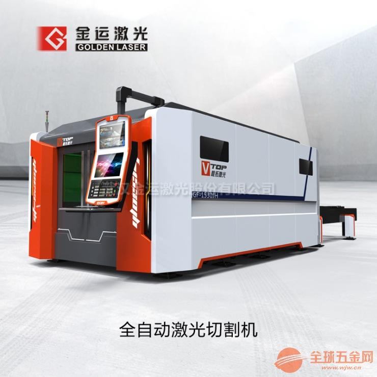2500瓦全自动激光切割机 爬坡式双平台交换上下料 1.5g加速度