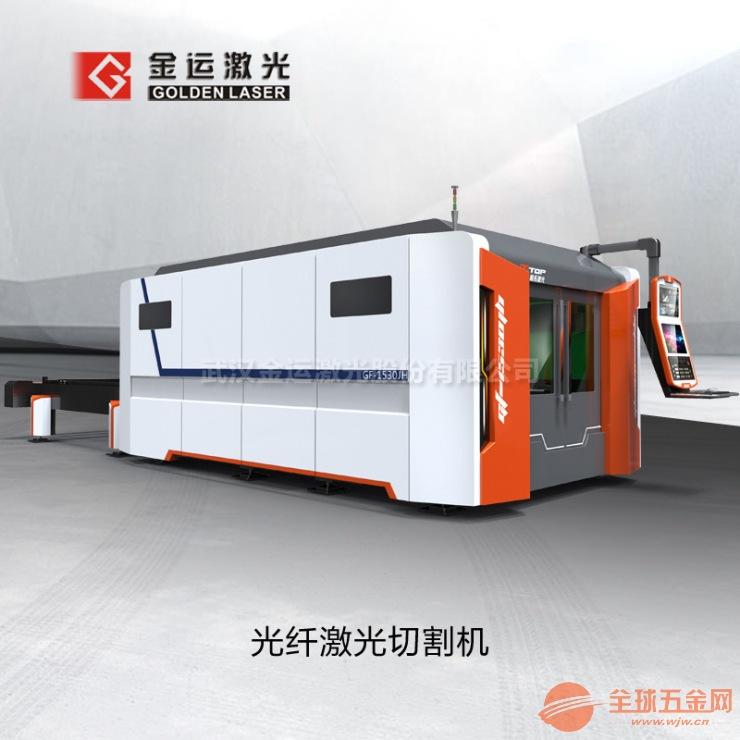 2000瓦光纤激光切割机 16mm厚碳钢切割 适用各类金属材质