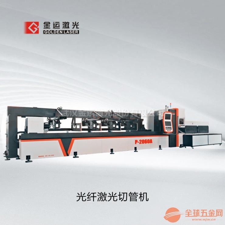 不锈钢管切机 激光切管机 数控光纤切割各类直空金属管