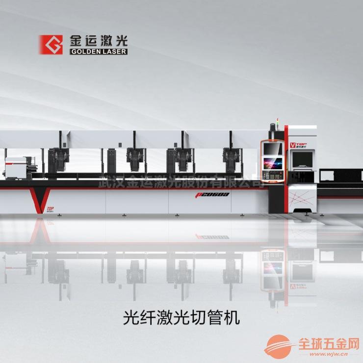 天津激光切管机 钢材加工行业用管材数控激光切割设备