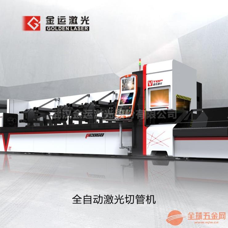 3000w激光切管机 大功率金属管材光纤切割机 厂家直销管子激光机