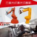 三维机器人立体光纤激光切割机专用于厨具汽车不规则金属金运唯拓