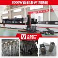管材激光切割机 2000W 大型光纤激光切管机 自动送料