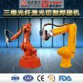 ABB 史陶比尔 机器人三维激光焊接机 光纤激光焊接机
