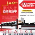 激光切管机 20-300mm管径 6m以上管长 光纤割管
