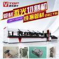 激光管材切割机 自动光纤激光金属管材切割机 开槽 打孔 斜切