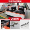光纤激光切割机金属激光机 济南 苏州 山东 上海 深圳 北京