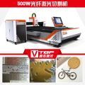 光纤激光切割机 500W 金属薄板切割 1530 3015