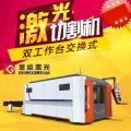 大型铁板激光机 不锈钢板激光机 1000瓦进口光纤激光器